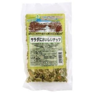 サラダにおいしいナッツ 70g|greens-gc