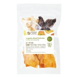 オーサワの有機ドライフルーツミックス(マンゴー・いちじく・カシューナッツ) 70g|greens-gc