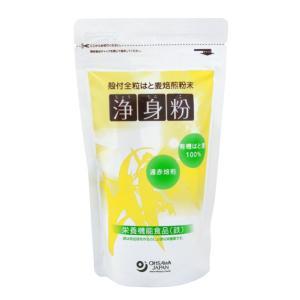 浄身粉(有機はと麦使用) 150g|greens-gc