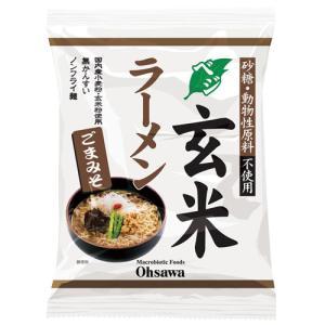 オーサワのベジ玄米ラーメン ごまみそ(旧 ヘルシーラーメン)...