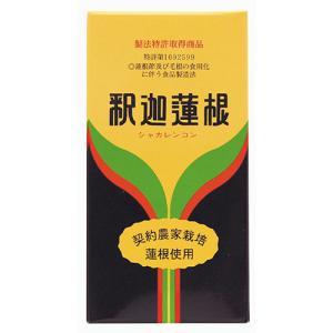 釈迦蓮根 220g 健康センター中川 greens-gc