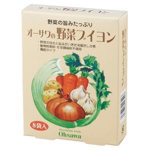 オーサワの野菜ブイヨン 5g×8 オーサワ|greens-gc