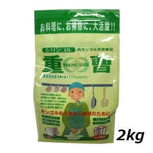 天然重曹 2kg 木曽路物産|greens-gc