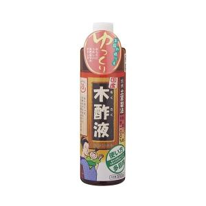 木酢液 550ml 日本漢方研究所|greens-gc