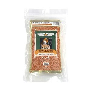 リマナチュラルヘナ・お徳用セット ナチュラルオレンジ 200g (100g×2袋) エフシー中央薬理研究所|greens-gc