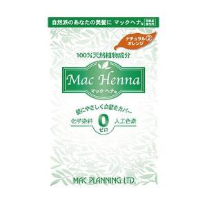マックヘナ ナチュラルオレンジ ?2 100g マックプランニング|greens-gc