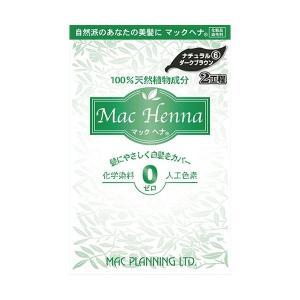 マックヘナ ナチュラルダークブラウン ?6 ヘナ60g+インディゴ60g マックプランニング|greens-gc
