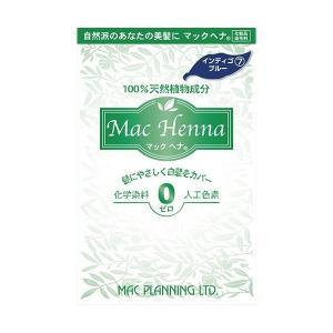 マックヘナ ナチュラルインディゴブルー ?7 100g (50g×2) マックプランニング|greens-gc