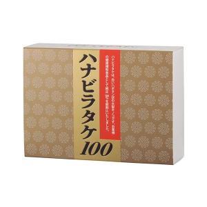 ハナビラタケ100 9g (150mg×60粒) ×3箱 ミネター|greens-gc