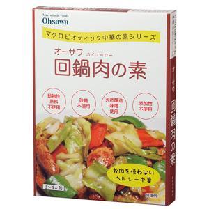 オーサワの回鍋肉の素 ホイコーローの素 100g オーサワ|greens-gc