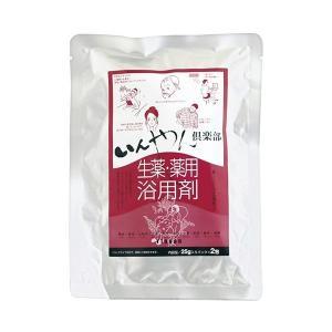 生薬 薬用浴用剤 25g×2包 いんやん倶楽部|greens-gc