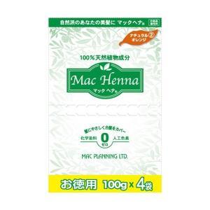 マックヘナ お徳用(ナチュラルオレンジ)-2 400g(100g×4袋) マックプラン|greens-gc