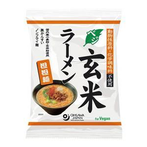 オーサワのベジ玄米ラーメン 担担麺 132g(うち麺80g)...