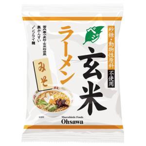 オーサワのベジ玄米ラーメン みそ(旧 ヘルシーラーメン) 1...