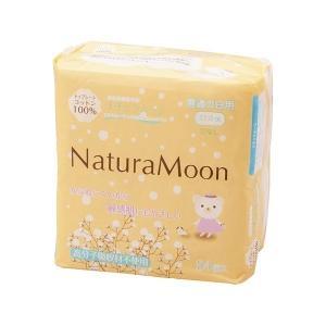 ナチュラムーン 生理用ナプキン(普通の日用) 24個入 日本グリーンパックス|greens-gc