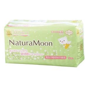 ナチュラムーン 生理用ナプキン (多い日の昼用 羽根付き)16個入|greens-gc