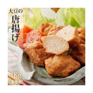 大豆ミート 唐揚げ1kg(レンジ解凍可)|greens-gc