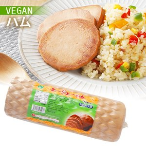 エージェー ヴィーガン対応大豆ハム 1kg ヴィーガンミート 大豆ミート|greens-gc
