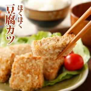 原材料に徹底的にこだわった厚切り豆腐カツフライ 5個 ベジタリアン、ダイエット|greens-gc