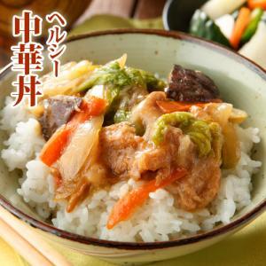 原材料に徹底的にこだわった畑のお肉を使った中華丼の素 180g rt ベジタリアン、ダイエット|greens-gc