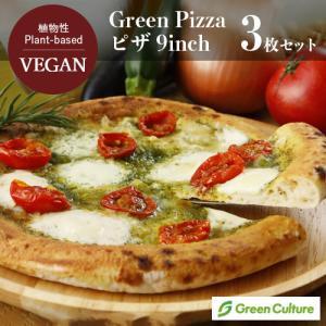ピザ3枚セット