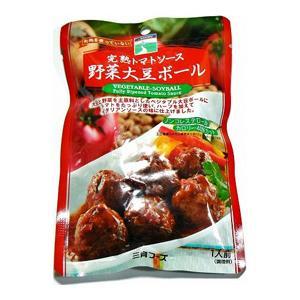 完熟トマトソース野菜大豆ボール 100g 三育|greens-gc
