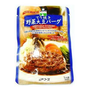 てり焼き野菜大豆バーグ 100g 三育|greens-gc
