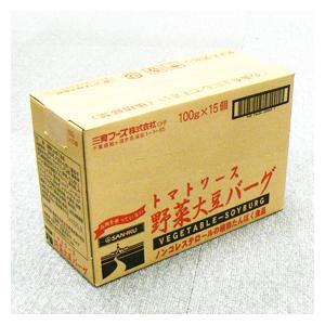 【お買い得15個セット】三育 トマトソース野菜大豆バーグ 100g|greens-gc