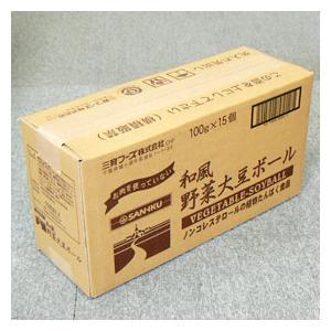 【お買い得15個セット】三育 和風野菜大豆ボール 100g×15|greens-gc