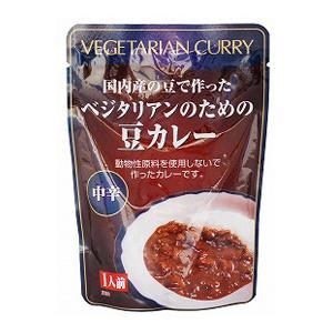 桜井食品 ベジタリアンのための豆カレー 200g sr jn|greens-gc