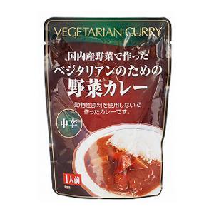 桜井食品 ベジタリアンのための野菜カレー 200g sr jn|greens-gc