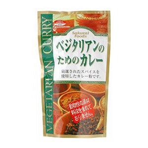 桜井食品 ベジタリアンのためのカレー 160g sr jn|greens-gc