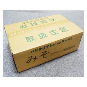 【送料無料】【お買い得20個セット】桜井食品 ベジタリアンのためのラーメン・みそ味 100g×20 greens-gc