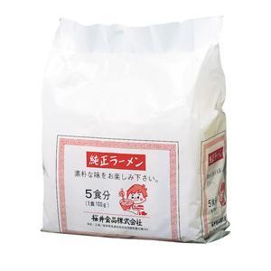 【新生活応援特価】 桜井食品 純正ラーメン 5食 sr jn pns|greens-gc