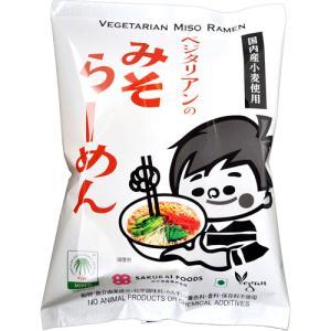 桜井食品 ベジタリアンのためのラーメン・みそ味 100g sr jn|greens-gc