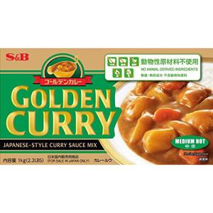 ゴールデンカレー Golden Curry 動物性原料不使用 1kg 輸出仕様 SB|greens-gc