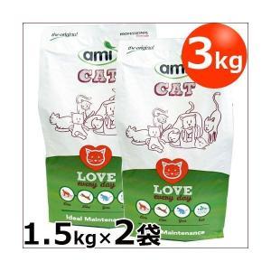 販売終了【送料無料】【ビーガンペットフード】Ami キャットフード(猫用) 1.5kg×2袋 st jn greens-gc