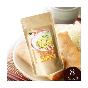 【ヴィーガン対応】菜食中華スープの素 (植物性中華だし)  5g×8包(小)|greens-gc