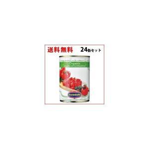 モンテベッロ 有機JAS認定 ダイストマト 有機トマト 400g×24個|greens-gc