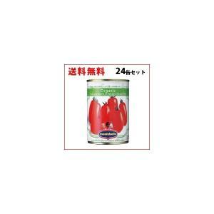モンテベッロ 有機JAS認定 ホールトマト 有機トマト 400g×24個|greens-gc