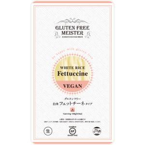 グルテンフリーヌードル 米粉フェットチーネ 1食 128g 低糖質|greens-gc