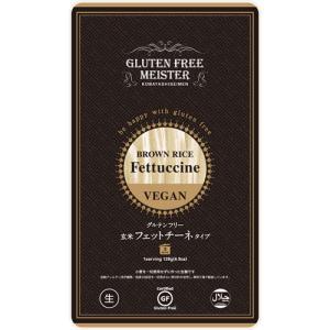 グルテンフリーダイエットは、元々はアレルギー患者の方々の食事療法でしたが、海外のセレブやモデルの間で...