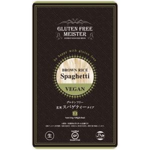 グルテンフリーヌードル 玄米スパゲティ 1食 128g 低糖質|greens-gc