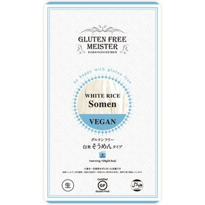 グルテンフリーヌードル 米粉そうめん(白米)  1食 128g 低糖質|greens-gc