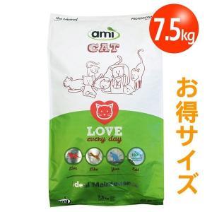 販売終了【お得サイズ】【ビーガンペットフード】Ami キャットフード(猫用) 7.5kg greens-gc