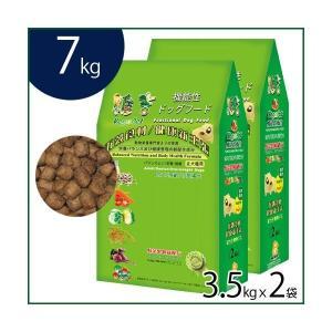 【送料無料】維吉 ビーガン・ドッグフード(成犬) 3.5kg×2袋 ベジタリアンペットフード st jn greens-gc
