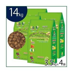 【送料無料】維吉 ビーガン・ドッグフード(成犬) 3.5kg×4袋 ベジタリアンペットフード st jn pns greens-gc