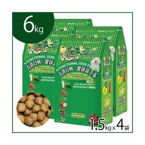 【送料無料】維吉 ビーガン・ドッグフード(小型犬) 1.5kg×4袋 ベジタリアンペットフード st jn pns greens-gc