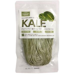 米粉にケールを配合して作ったカラダに優しい健康的なパスタです。  ケールは栄養価が非常に高く、特にビ...