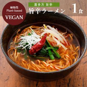 喜多方旨辛ラーメン ビーガン 五十嵐製麺 101g st jn greens-gc